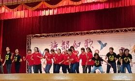 11班級活動-師歌朗誦比賽(作品:蘋果)