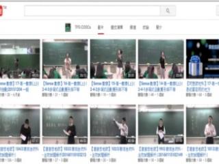 29建置「典藏北一酷課師」,以You tube 公開影音頻道課程影片
