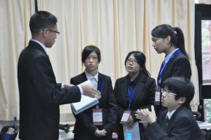 26_全國青年高峰會