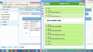 29_鏈結校務行政系統