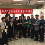 20171212校慶退休教師餐會_171218_0051