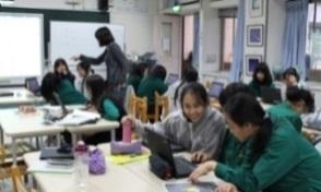 14-行動學習教學實施計畫