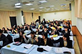15-青年高峰會