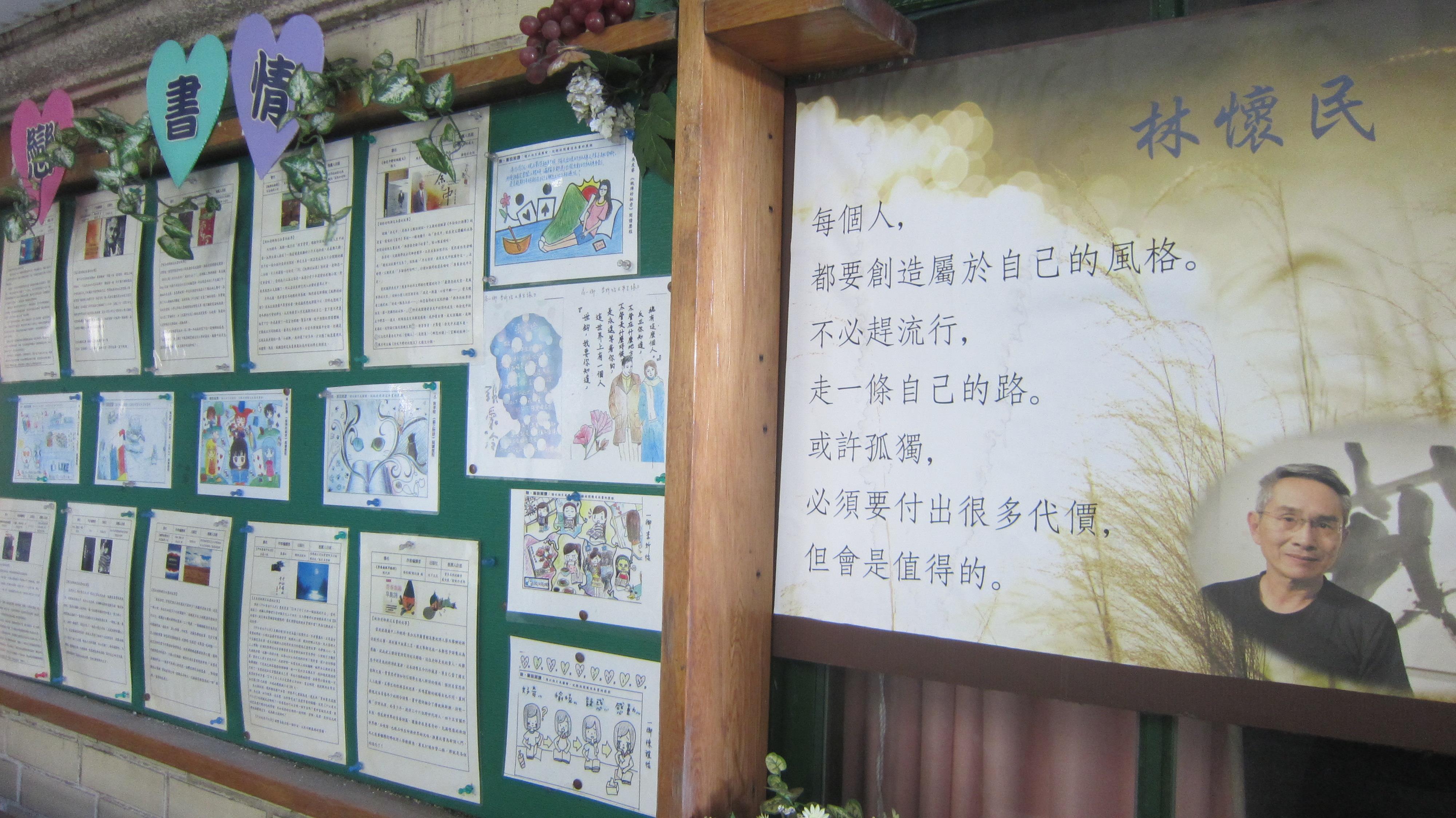 16-藏菁格