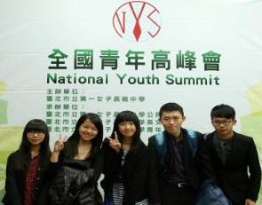 21-本校「青年議會」社團辦理全國青年高峰