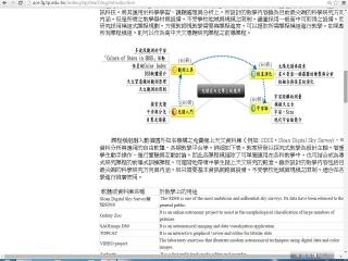 13-跨科合作推動「星.雲.行動」課程模組