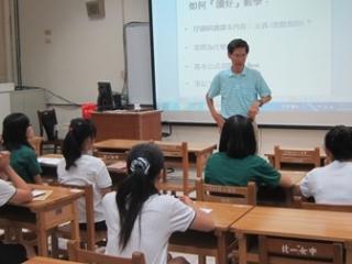 17-退休熱心教師指導學生運用學習策略