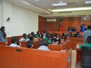 18-法庭參觀體驗