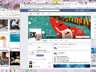 20-建置北一講堂Facebook 粉絲專區擴大資源運用宣導效益