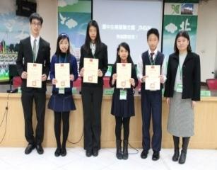 21-國中模擬聯合國活動頒發表現優異獎項