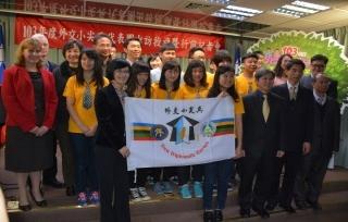 23-外交小尖兵出訪澳洲授旗典禮