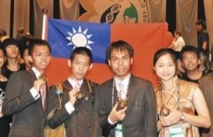 23-奧林匹亞競賽生物科金牌獎