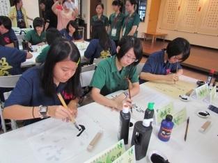 24-日本沖繩高校蒞臨本校進行書法交流活動