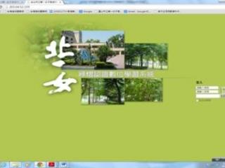 25-學生可由學校網頁進入綠熠認證數位學習系統。