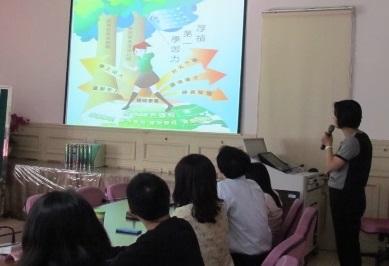 10校長報告學校願景與整體發展目標(課發會)