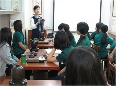 18參訪陸羽茶藝中心,以情境體驗及小組討論,達到宏觀參與及培養美學的願景(文學與生活美學)