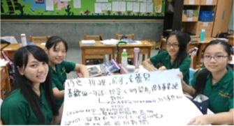 18藉由專題討論與協同學習,引導學生瞭解數學的內容、意義及方法(閱讀數學‧數學閱讀)