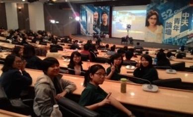 19校外參訪-中天青年論壇,學生直接與大師級人物對談人生智慧與經驗分享,培養對社會參與的涵養與能力