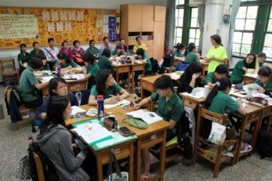 20公開觀課-實施翻轉教室 (生物課程)