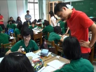 20公開觀課-友校教師授課(物理課程)