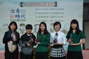 302015全國語文競賽