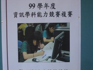 dsc09164